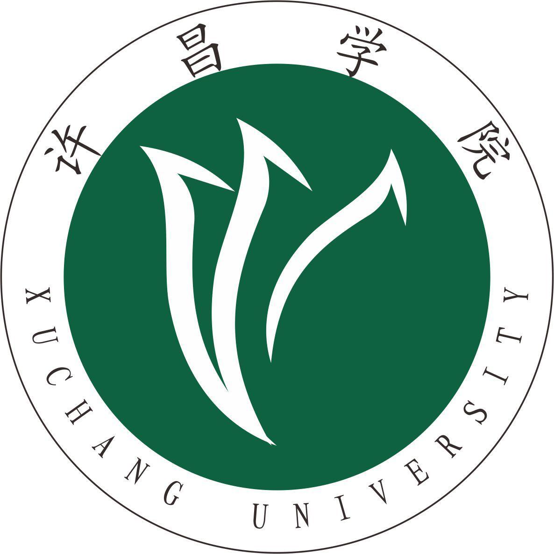 2021许昌学院成人函授招生简章(专业学费汇总)