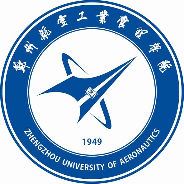 2021郑州航空工业管理学院成人函授招生简章(专业学费汇总)