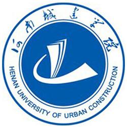 2021河南城建学院成人函授学费|本科招生专业|报名入口-河南函授网
