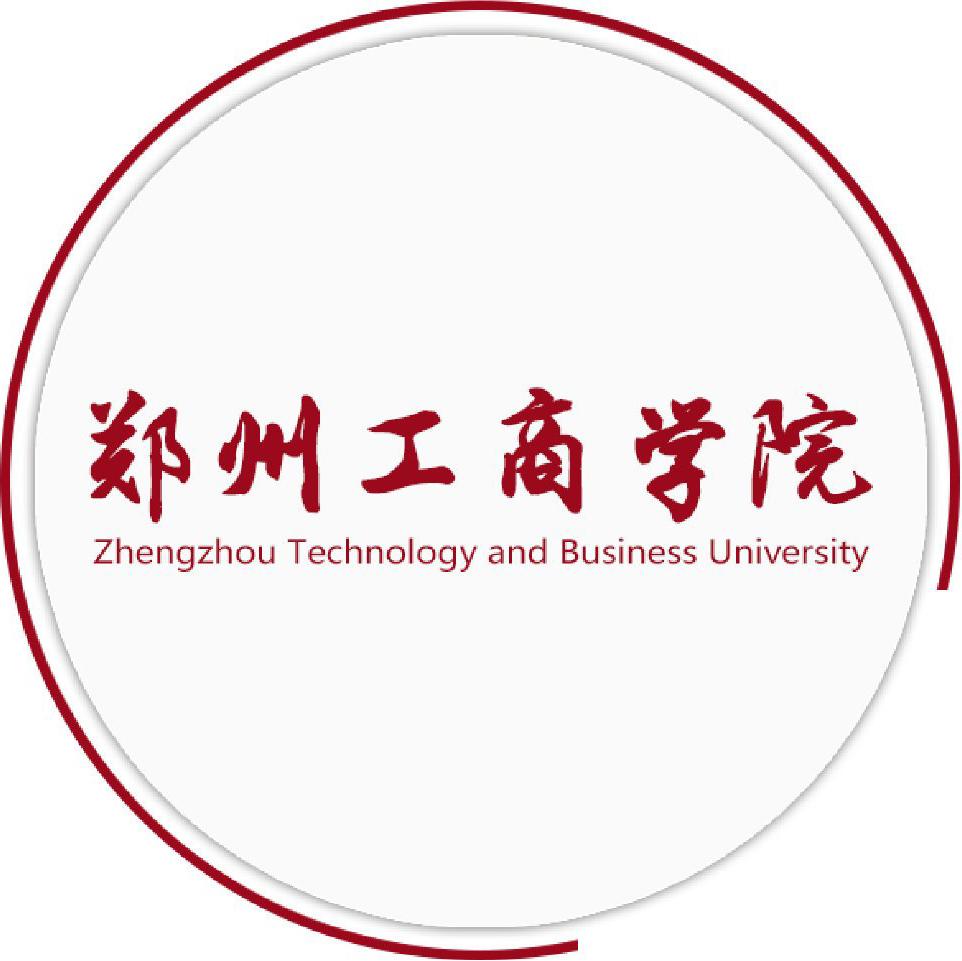 2021郑州工商学院成人函授招生简章(专业学费汇总)