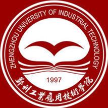 2021郑州工业应用技术学院成人高考招生简章(专业学费汇总)-河南成考网