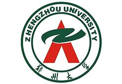 2021郑州大学成人本科招生报名简章(含专业学费)-河南成教网