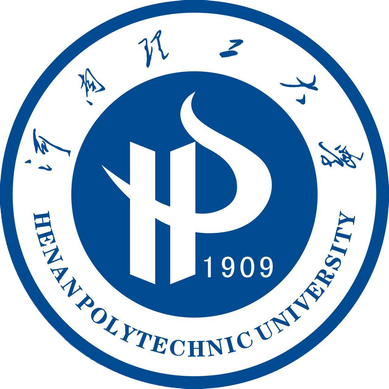 2021河南理工大学成人函授招生报名简章(专业及学费)-河南函授网