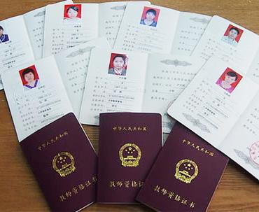 河南教师资格证书样本.jpg