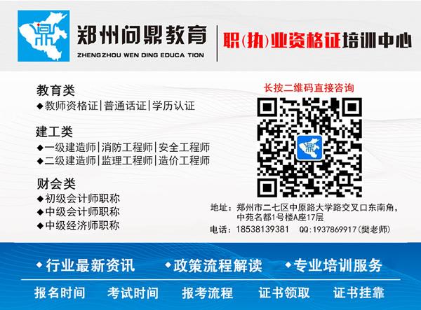 河南省人力资源师二级试题及答案图片